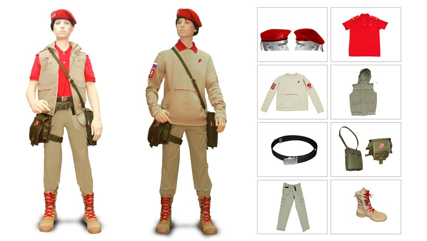 youtharmy-uniform2